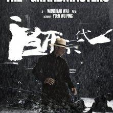 The Grandmasters: ecco la locandina