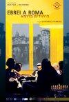 Ebrei a Roma: la locandina del film