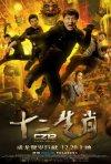 Chinese Zodiac: la locandina del film