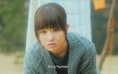 Trailer - A Werewolf Boy