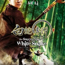 The Sorcerer and the White Snake: la locandina del film