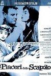 I piaceri dello scapolo: la locandina del film