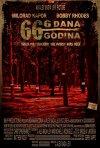 6 Dana 66 Godina: la locandina del film