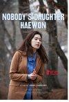 Nobody's Daughter Haewon: la locandina internazionale del film