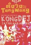 Tang Wong: la locandina del film