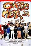 Classe mista 3A: la locandina del film