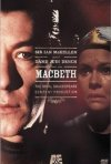 A Performance of Macbeth: la locandina del film