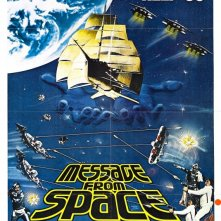 Message from Space: la locandina del film