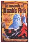 In Search of Noah's Ark: la locandina del film
