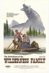 La grande avventura: la locandina del film
