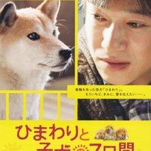 7 Days of Himawari & Her Puppies: la locandina del film