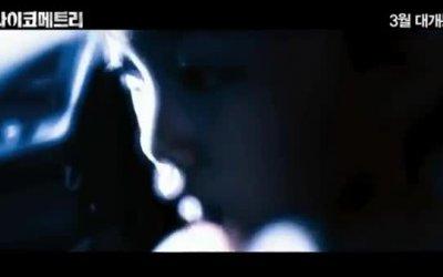 Trailer - Psycho-metry