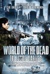 World of the Dead - The Zombie Diaries: la locandina del film