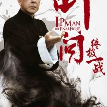 Ip Man - The Final Fight: la locandina del film