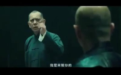 Trailer -  Ip Man - The Final Fight
