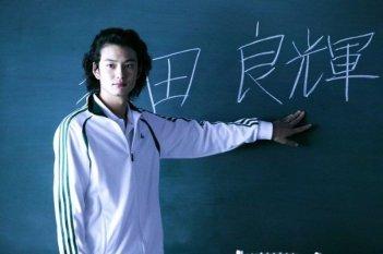 Confessions: Masaki Okada in una scena del film durante una lezione