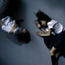 Confessions: un'immagine tratta dal thriller di Tetsuya Nakashima