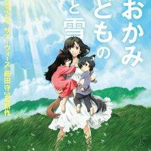 Okami kodomo no ame to yuki: la locandina del film