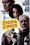 Storia cinese: la locandina del film
