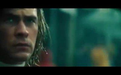International Trailer - Rush