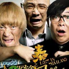 Lost in Thailand: la locandina del film