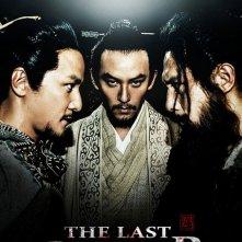 The Last Supper: la locandina del film