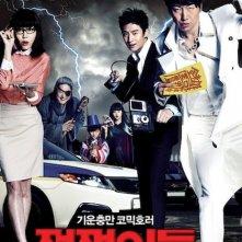 Ghost Sweepers: la locandina del film
