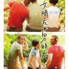 Girlfriend Boyfriend: la locandina del film