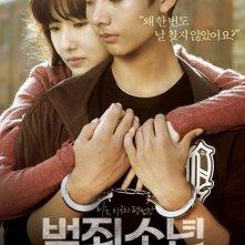 Juvenile Offender: la locandina del film