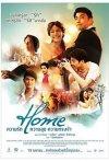 Home: la locandina del film