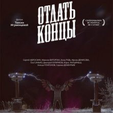 Bite the Dust: Locandina russa col logo del festival di Cannes 2013