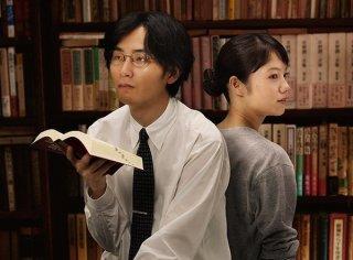 Una sequenza del film giapponese The Great Passage (Fune wo amu)