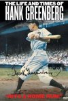 The Life and Times of Hank Greenberg: la locandina del film