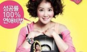 Far East Film 2013: trionfa How To Use Guys With Secret Tips
