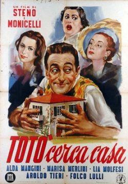 Toto Cerca Casa Locandina Del Film 273518