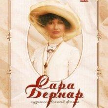 Sarah Bernhardt: Une étoile en plein jour: la locandina del film