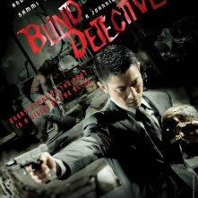 Blind Detective: il poster del film
