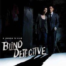 Blind Detective: il poster ufficiale del film