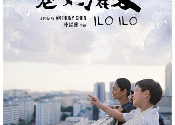 Cannes Camera dOr Winner Ilo Ilo Goes to Film Movement