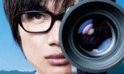 Rassegna di Cinema Giapponese: al via a Firenze il 22 maggio