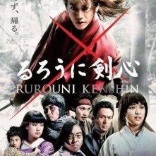 Rurouni Kenshin: la nuova locandina del film