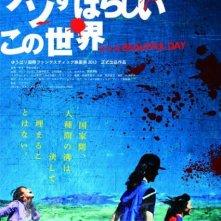It's a Beautiful Day: la locandina del film