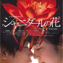 The Flower of Shanidar: la locandina del film
