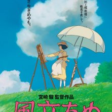 The Wind Rises: la locandina del film