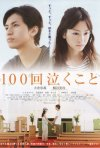 To Cry a 100 Times: la locandina del film