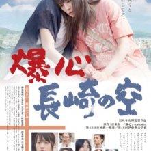 Under The Nagasaki Sky: la locandina del film