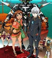La locandina di Gargantia on the Verdurous Planet