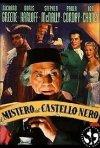 Il mistero del castello nero: la locandina del film