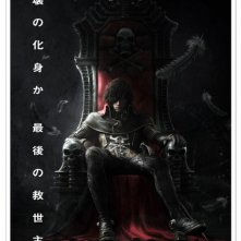 Space Pirate Captain Harlock: il poster internazionale