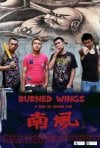Burned Wings: la locandina del film